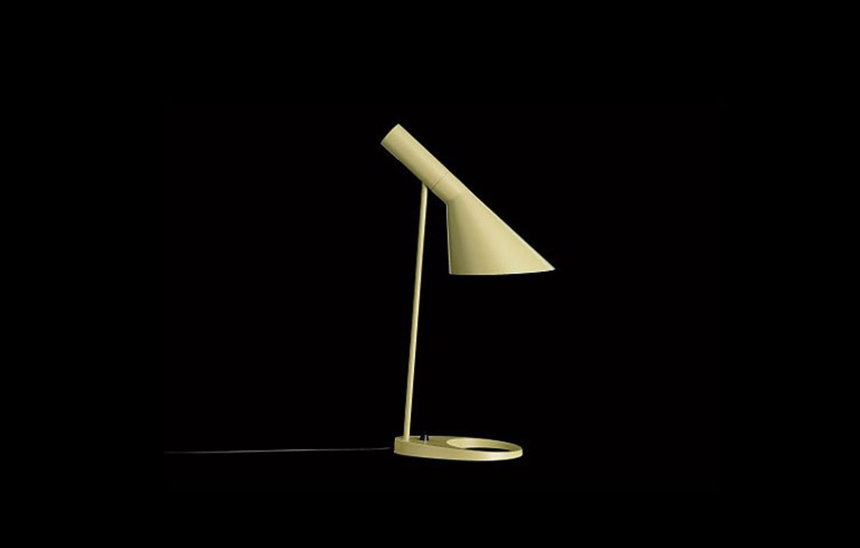 "Leuchte ""AJ"" von Louis Poulsen"