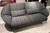 """Sofa """"Paipai"""" von Ligne Roset"""